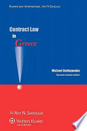 Contract Law in Greece