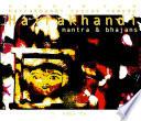 Hairakhandi Mantra   Bhajans