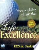Life excellent