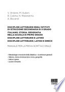A12 discipline letterarie negli istituti di... secondaria di II grado (ex A050), A22 italiano, storia, geografica nella scuola secondaria di I grado (ex A043)