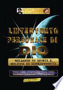 L intervento personale di Dio   Terzo Libro di quattro della serie  Harmaghedon universale