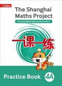 The Shanghai Maths Project