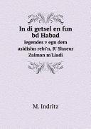 download ebook in di getsel en fun bd habad pdf epub