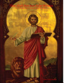 Thou Shalt Not Bear False Witness
