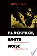 Blackface  White Noise