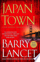 Japantown Of The Barry Award For