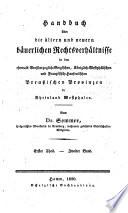 Handbuch über die ältern und neuern bäuerlichen Rechtsverhältnisse