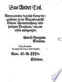 Annotationes, das sind kurtze verzeichnus, inn die Wittembergischen newen Dolmetschung der gantzen Heiligen Bibel