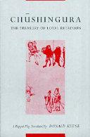 Chushingura  The Treasury of Loyal Retainers