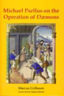 Dialogue on the Operation of Daemons