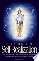 The Science of Self Realization