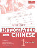 Integrated Chinese 1  Workbook  Simplified Characters