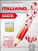 Prove di italiano su modello INVALSI  Per la Scuola media