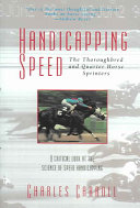 Handicapping Speed