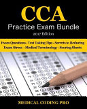 CCA Practice Exam Bundle   2017 Edition