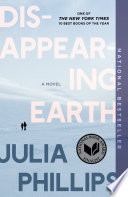 Disappearing Earth Book PDF