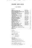 Graphic Arts Japan