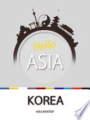 Hello Asia, Korea Is The Tiger As There Is A Saying