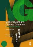 現代漢語實用語法: A Practical Guide