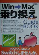 Win Mac norikae guide book