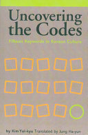 Uncovering the Codes Book PDF