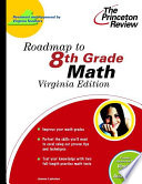 Roadmap to 8th Grade Math  Virginia Edition