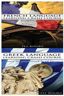 French Language Learning Crash Course   Greek Language Learning Crash Course