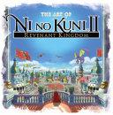 The Art of Ni No Kuni 2