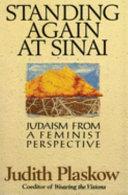 Standing Again at Sinai