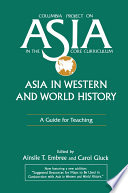 Asia in Western and World History  A Guide for Teaching