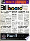 19 Dec 1970