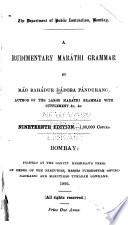 A Rudimentary Marathi Grammar
