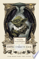 Book William Shakespeare s The Empire Striketh Back