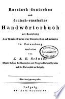 Russisch Deutsches und Deutsch Russisches Handw  rterbuch mit zuziehung des W  rterbuchs der Russischen Akademie in Petersburg