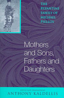 Mothers and sons, fathers and daughters The First Time Extensive English Translations From