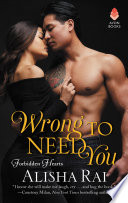 Wrong to Need You Book PDF