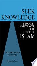 Seek Knowledge