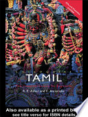 Colloquial Tamil (eBook And MP3 Pack)