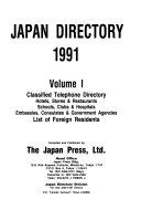 Japan Directory