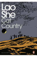Cat Country