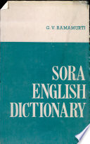 sora-english-dictionary