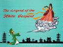 download ebook legend of the white serpent pdf epub