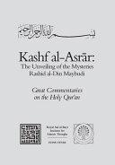 Kashf Al Asrar