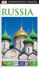 DK Eyewitness Travel Guide  Russia