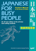 Japanese for Busy People II and III