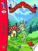 Wee Folk In Literature Series Gr  3 5