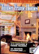 1995 - Vol. 5, No. 1