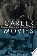 Career Movies