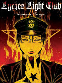 The Lychee Light Club : and attempt to create an...