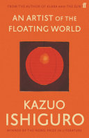 An Artist Of The Floating World book